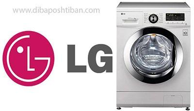 فروش قطعات ماشین لباسشویی ال جی