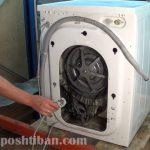 آموزش تعمیرات تخصصی ماشین لباسشویی سامسونگ